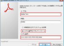 Adobe Acrobat Pro Key With Keygen