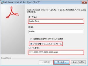 Adobe Acrobat Pro Key With Keygen