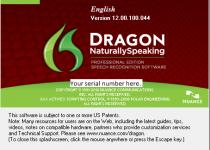 Dragon NaturallySpeaking 12 Serial Number